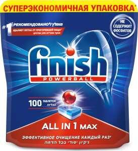 Таблетки для посудомоечной машины Finish All in One бесфосфатные, 100 шт