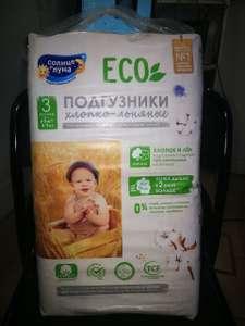 [Череповец] СОЛНЦЕ И ЛУНА Подгузники ECO для детей 3/M 4-9 кг big-pack 60шт
