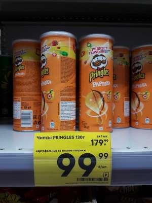 [PC] Чипсы Pringles 130 грамм