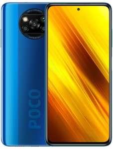 Смартфон Xiaomi Poco X3 NFC 6/128 РСТ