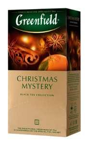 [Уфа] Чай Greenfield Christmas Mystery 25 пак.