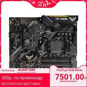 Материнская плата Asus TUF B450-PLUS Gaming с 11.11