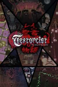 [PC] The Textorcist и бесплатно