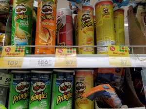Pringles 165г. с сыром/оригинальные с солью
