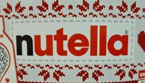 Ореховая паста с добавлением какао Nutella, 630 гр. (в приложении)