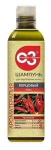 Elfarma шампунь Ароматерапия ОЗ Перцовый, 250 мл