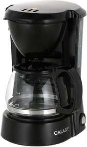 Кофеварка капельная GALAXY GL 0700