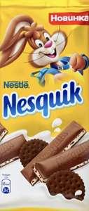 [Тольятти] Шоколад молочный NESTLE Nesquik с молочной начинкой и какао-печеньем, 95 г.