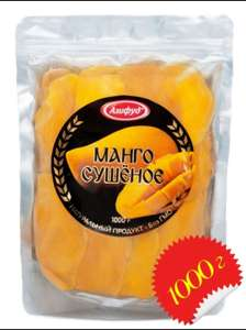 "Манго сушёное ""Азифуд"", 1 кг."