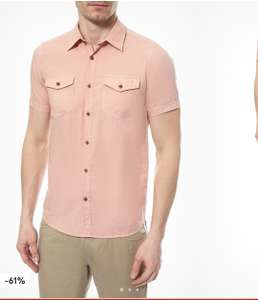 Мужская сорочка с коротким рукавом Mag (размеры S и М)