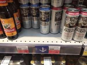 [Тольятти] Пиво Хмель & Friends, 0.45 л.
