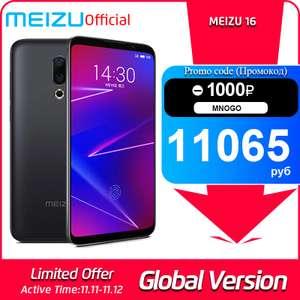 Смартфон Meizu 16 (23.11) Без NFC, Snapdragon 710 (6/64) (ОПИСАНИЕ)