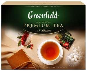 Чай Greenfield Selection of 30 Greenfield varieties ассорти (120 пакетиков)