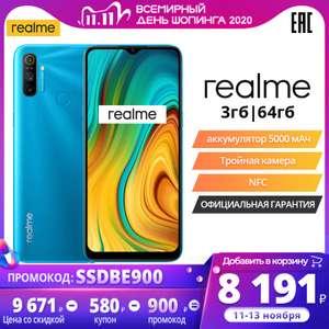 [11.11] Смартфон realme С3 64ГБ