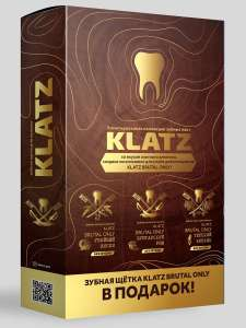 Подарочный набор зубных паст для мужчин Klatz BRUTAL ALCO