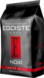 Кофе Egoiste Noir Arabica Premium в зернах, 1кг.