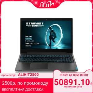 "Ноутбук LENOVO IdeaPad L340-15IRH 81LK01KYRK 15.6"", IPS, i5 9300H, 8Гб, 256Гб SSD, GTX 1650,"