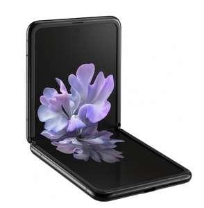 Смартфон Samsung F700 Galaxy Z Flip 8/256Gb