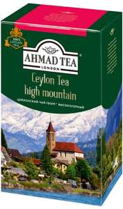 Ahmad Tea Ceylon Tea F.B.O.P.F. черный чай, 200 г