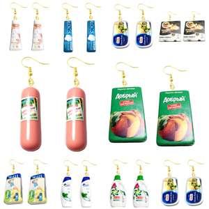 Серьги в форме продуктов: колбаса, фейри, шпроты и т.д.