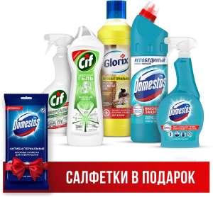 Универсальный набор чистящих средств 6в1: Cif, Glorix, Domestos
