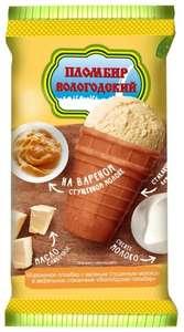 [Москва] Мороженое стаканчик Вологодский пломбир со сгущенкой
