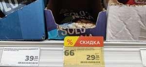 [Сыктывкар] Фисташки жареные с солью SOLONINA (45 гр.)