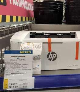 [Пенза] Лазерный принтер HP LaserJet Pro M15a