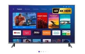 """Xiaomi Mi TV 4S 42.5"""" (2019)"""