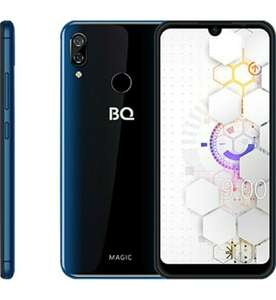 Смартфон BQ 6040L Magic 2/32GB, dark blue, nfc,4000mah, Android 9.0