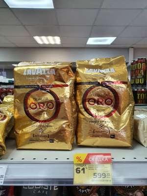 [Елец] Кофе в зёрнах Lavazza Oro 1кг в Магните