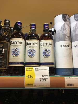 [МСК] Виски Darrow, 0.7 л