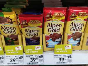[Владикавказ] Шоколад Alpen Gold, 85 гр.