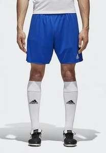 Шорты мужские Adidas Parma 16 Sho (рр S - XL)