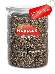 Семена чиа Черные 1000гр