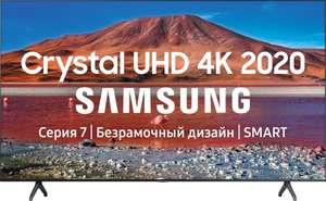 "Телевизор Samsung UE65TU7100UXRU, 65"", 4K UHD, SMART TV"