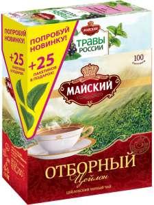Чайный промо-набор Отборный в пакетиках 100 шт. + Травы России в пакетиках 25 шт., Майский