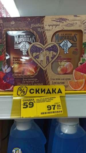 [Белгород] Гель для душа шафран апельсин 250 мл. + апельсин грепфрут 250 мл.