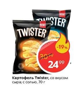 Чипсы Twister 70 г