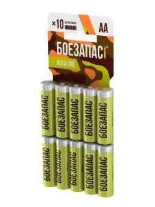 Батарейки алкалиновые 10 штук AA и AAA