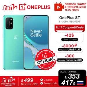 [11.11] Смартфон Oneplus 8t 8/128 Гб