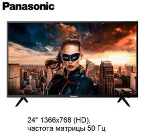 "24"" TV Panasonic TX-24GR300, HD"