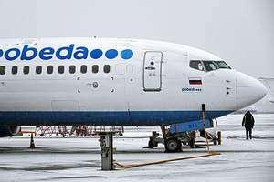Перелёт МСК - Мурманск на ноябрь и декабрь 2020г.