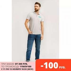 [11.11] Мужская рубашка поло прямого покроя Finn Flare коллекция весна-2020