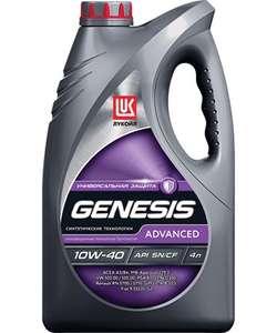 Скидки на моторные масла Лукойл и другие (напр. Лукойл Genesis синтетическое Advanced 10W-40 4 л)