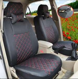 [11.11] Универсальный автомобильный чехлы O SHI CAR