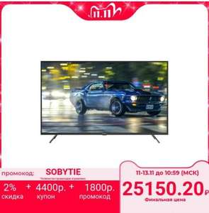 4K Smart TV телевизор Panasonic 43-HXR700