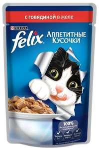 Корм для кошек Felix Аппетитные кусочки с говядиной 24шт. х 85 г (кусочки в желе)