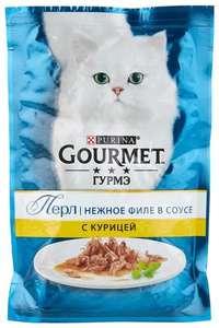Корм для кошек Gourmet Перл с курицей 24шт. х 85 г (кусочки в соусе)