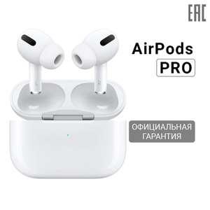 TWS Airpods Pro (Tmall)